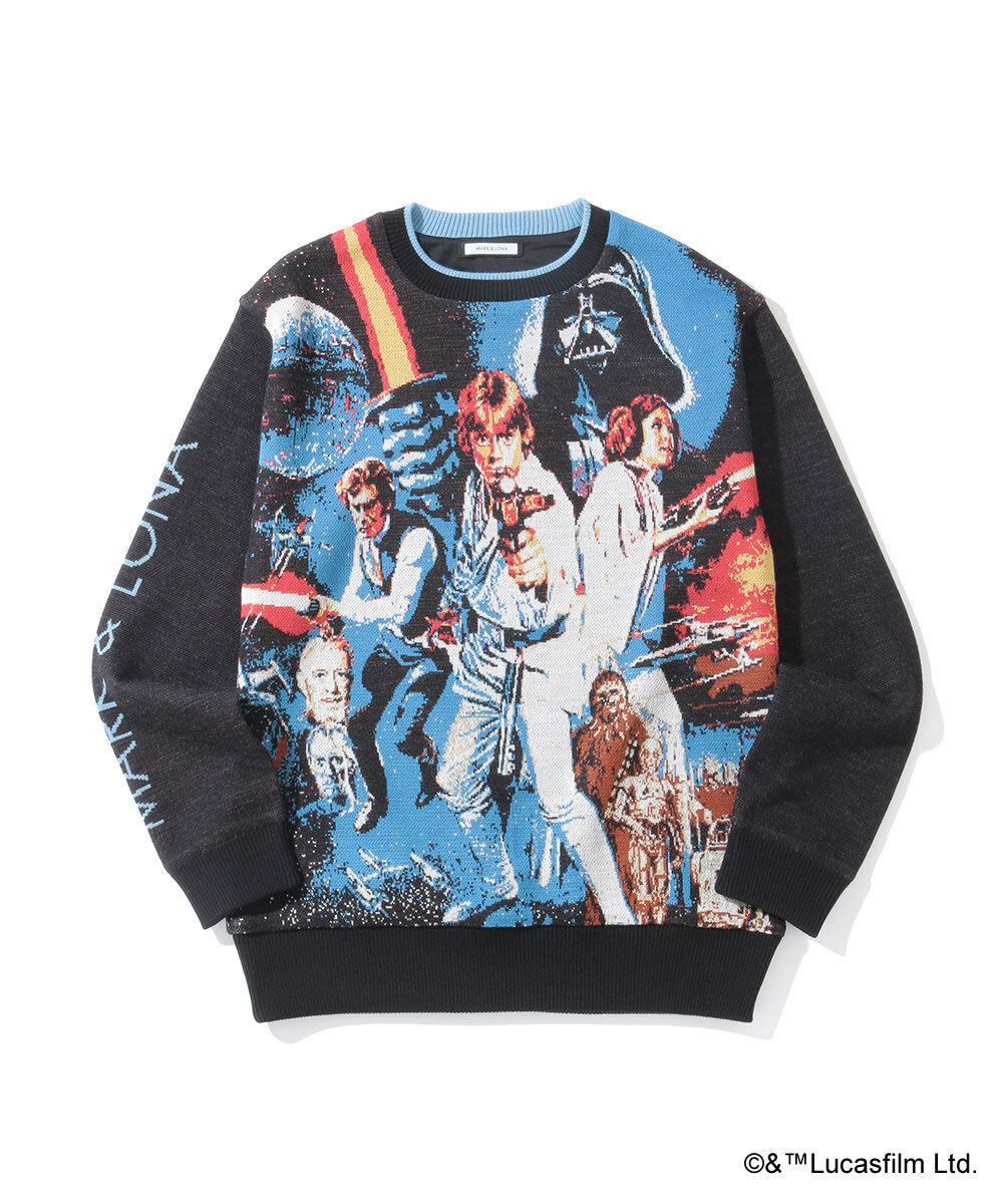 A New Hope Wind Stopper Knit Outer