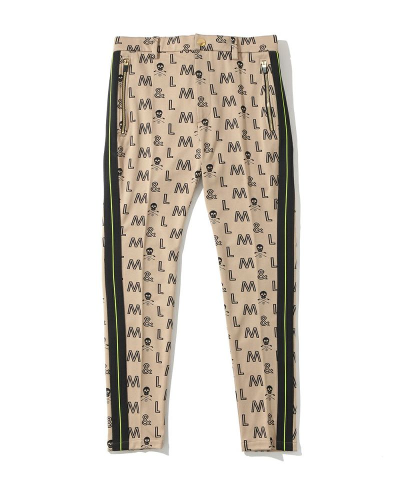 Do MaU.N.I.T.Y Jersey Pants | MEN