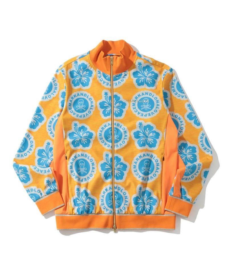 Pala Air Jersey Zip Jacket | MEN
